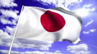 flag of Japan video