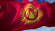flag of Krygyzstan video