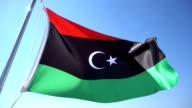 Flag of Libya video