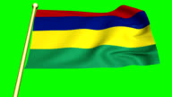 Flag of Mauritius  Animation video