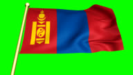 Flag of  Mongolia  animated on green screen video