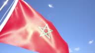 Flag of Morocco video