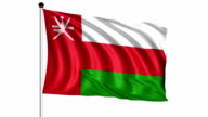 flag of Oman - loop (+ alpha channel) video
