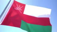 Flag of Oman video
