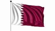 flag of Qatar - loop (+ alpha channel) video