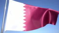 Flag of Qatar video
