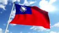 flag of Taiwan (loop) video