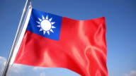 Flag of Taiwan video