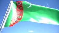 Flag Of Turkmenistan video