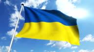 flag of Ukraine video