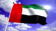 flag of United Arab Emirates video