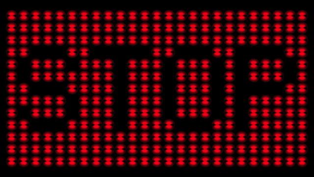 HD: Flashing Word Stop video