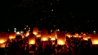 Floating lantern with crown video