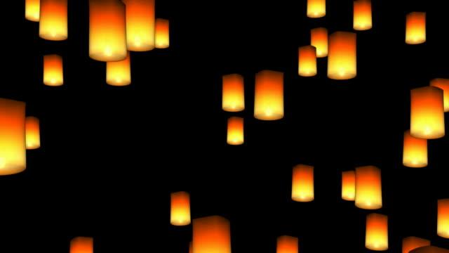 Floating Lanterns - seamless loop, alpha video