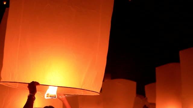 Flying lantern yeepeng festival video