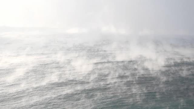 fog and sea video