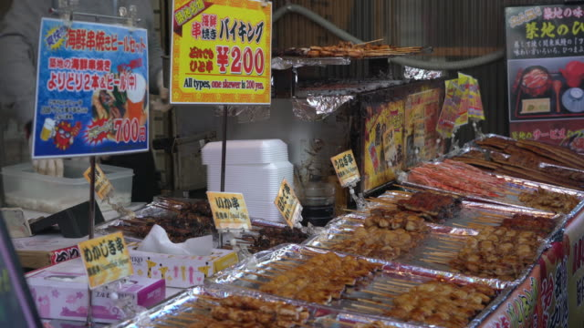 Food processing at Tsukiji Fish Market video