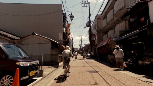 POV Footage From a Bicycle on the Streets of Kyoto Japan video