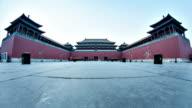 Forbidden city entrance superwide timelapse video