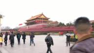 4K VDO : Forbidden city entrance video