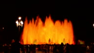 Fountain display in Barcelona video