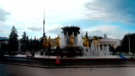 Fountain Friendship of Nations on VDNH in Moscow, Russia . Time-lapse video