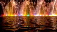 Fountain in Georgia video