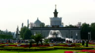 Fountain Stone Flower in Moscow Exhibition Center. video