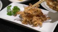 fried squid video