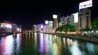 Fukuoka Riverfront by Night - Time Lapse video