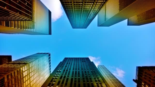 Futuristic financial district. video