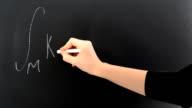 Gauss-Bonnet's formula. video