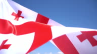 Georgian Flag video