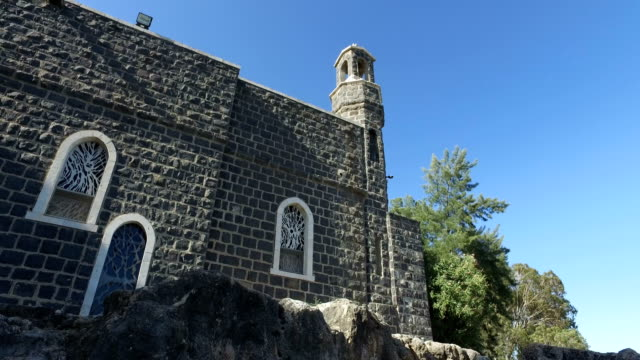 Giant Church on Shore of Sea of Galilee video