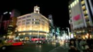 Ginza Tokyo at night video