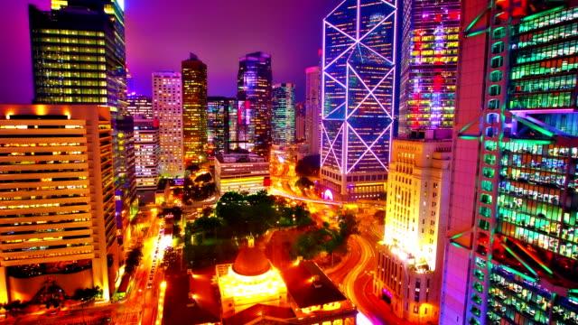 Glamorous Hong Kong. video
