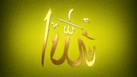 God type animation in arabic language with matte sequence. video