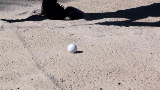 Golf Bunker video