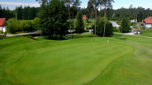 AERIAL: Golf center video