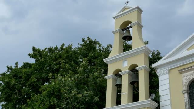 Greek Church Belfry video