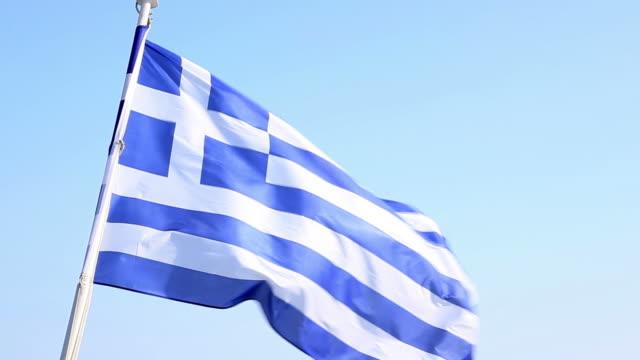 HD: Greek flag in wind video