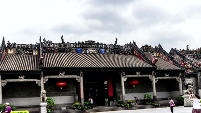 Guangzhou,China-Jun 4,2014:Walking from left to right,the famous Chenjiaci building(folk art museum) in Guangdong province, China video