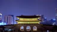 Gwanghwamun Gate at night, Seoul, South Korea, HD Time lapse video
