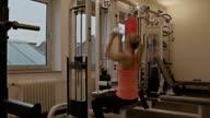 Gym video
