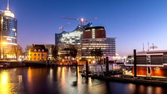 Hamburg Elbphilharmonie Hyperlapse video