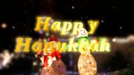 Happy Hanukkah video