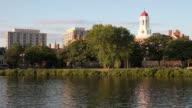 Harvard University video