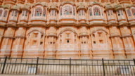 Hawa Mahal,The Palace of Winds video