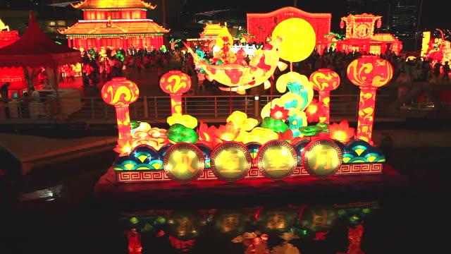 HD:Lantern festival,Lunar new year cerebration. video
