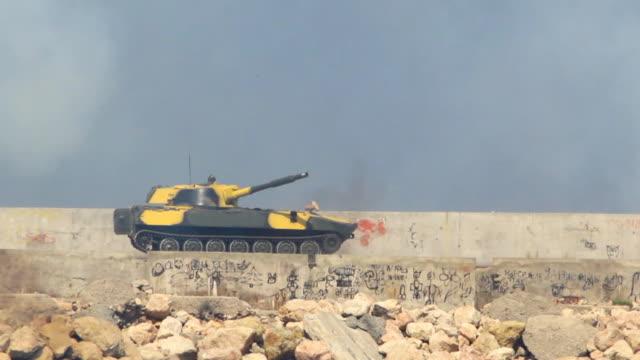 heavy artillery video